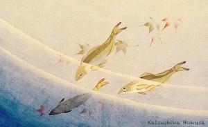 Savoir nager en eau trouble (Crédit: Katsushika Hokusa)