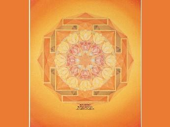 Mandala de l'Inde